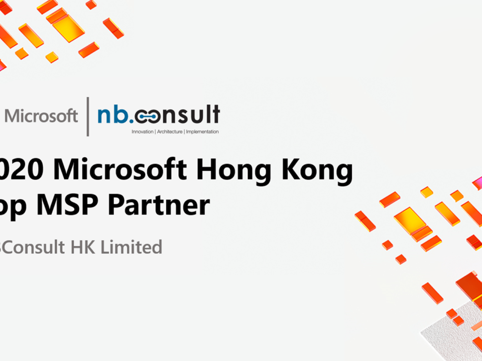 2020 Microsoft Hong Kong Top MSP Partner NBConsult HK Limited